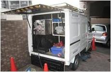 小型高圧洗浄車